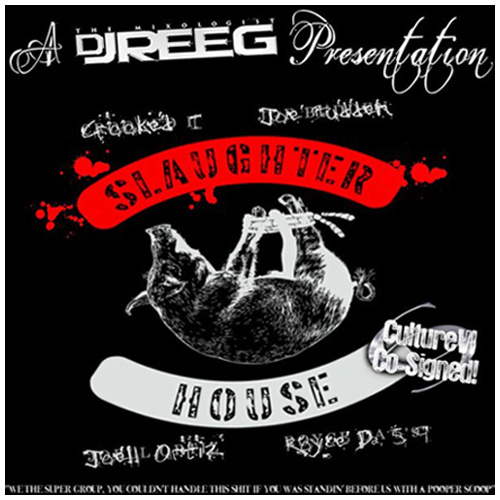 slaughterhouse_front