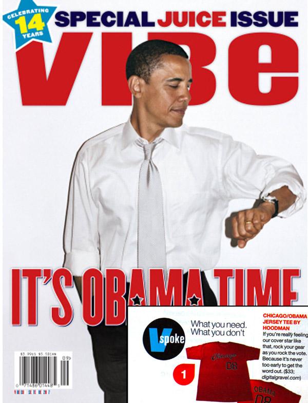 vibe-obama-issue